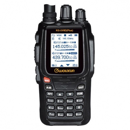 VHF-UHF handheld Wouxun KG-UV8D Plus & repeater