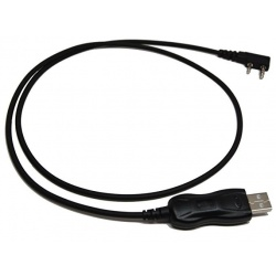 USB programming cable for Anytone D868 & D878 Anytone Anytone ANYTONE-CABLE-USB-PC04-756