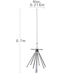 Discone mobile Antenna 100Mhz to 1.6Ghz