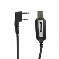 Genuine Baofeng USB programming cable (2 pins Kenwood)